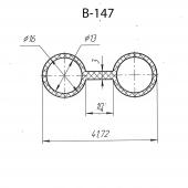 B-147