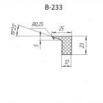 B-233