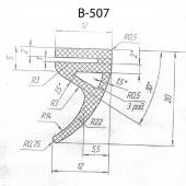 B-507