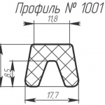 H-1001