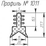 H-1011