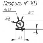 H-103