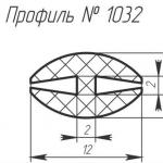 H-1032