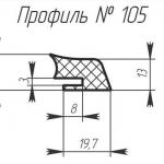 H-105