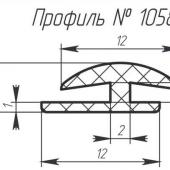 H-1058