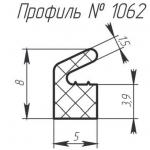 H-1062