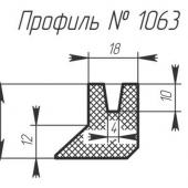 H-1063
