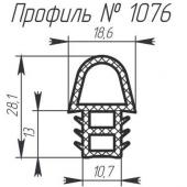 H-1076
