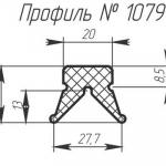 H-1079