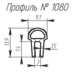 H-1080