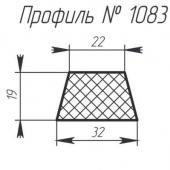 H-1083