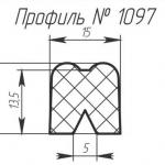 H-1097