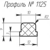 H-1125