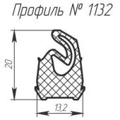 H-1132