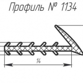 H-1134