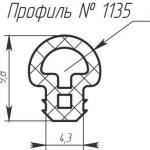 H-1135