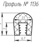 H-1136