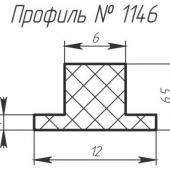 H-1146