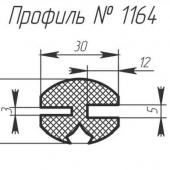 H-1164
