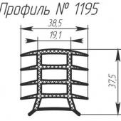 H-1195
