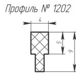 H-1202