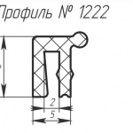 H-1222