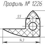 H-1226