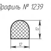 H-1239