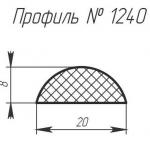 H-1240