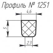 H-1251