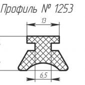 H-1253