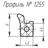 H-1255