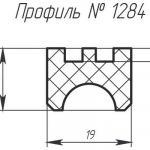 H-1284