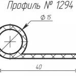 H-1294