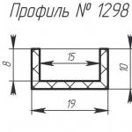 H-1298