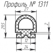 H-1311