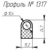 H-1317