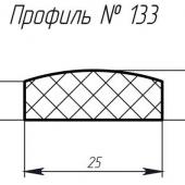 H-133