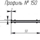 H-150