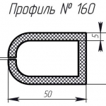 H-160