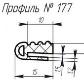 H-177