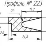 H-223