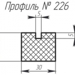 H-226