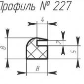 H-227
