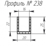 H-238