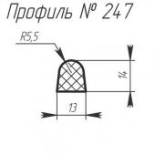 H-247