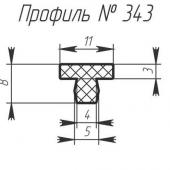 H-343