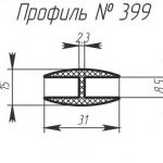 H-399