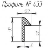 H-433
