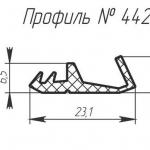 H-442